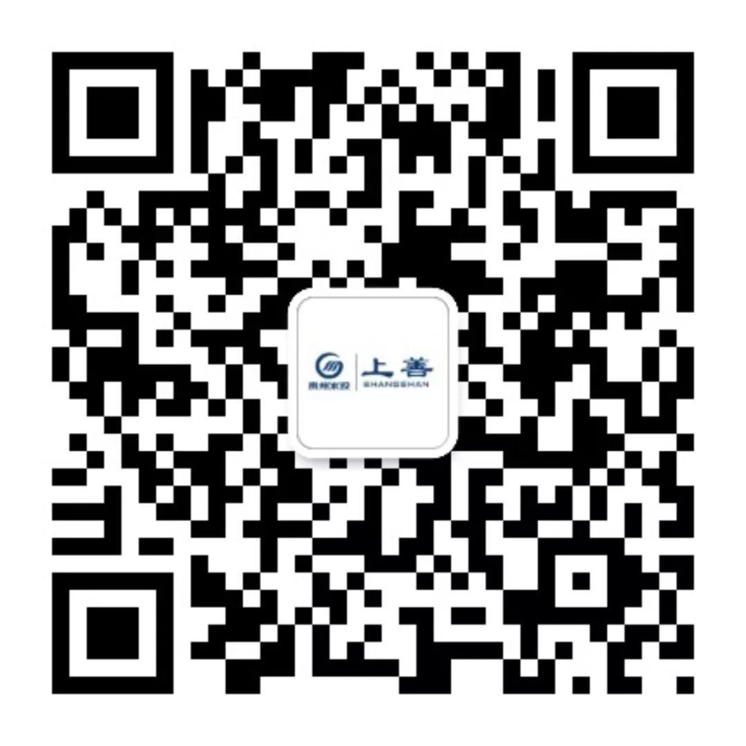 微信图片_20181205153254.jpg